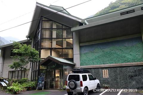 面河山岳博物館0822_1.jpg